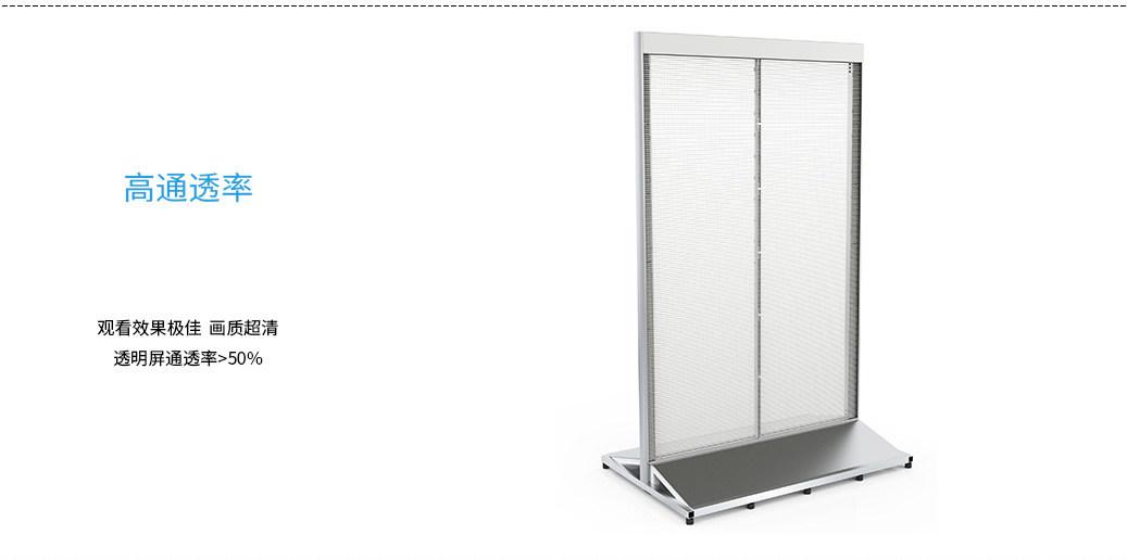 透明广告机