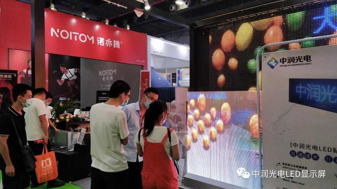 参展回顾|2020亚洲数字展览展示博览会圆满落幕,中润光电产品得到客户一致好评!