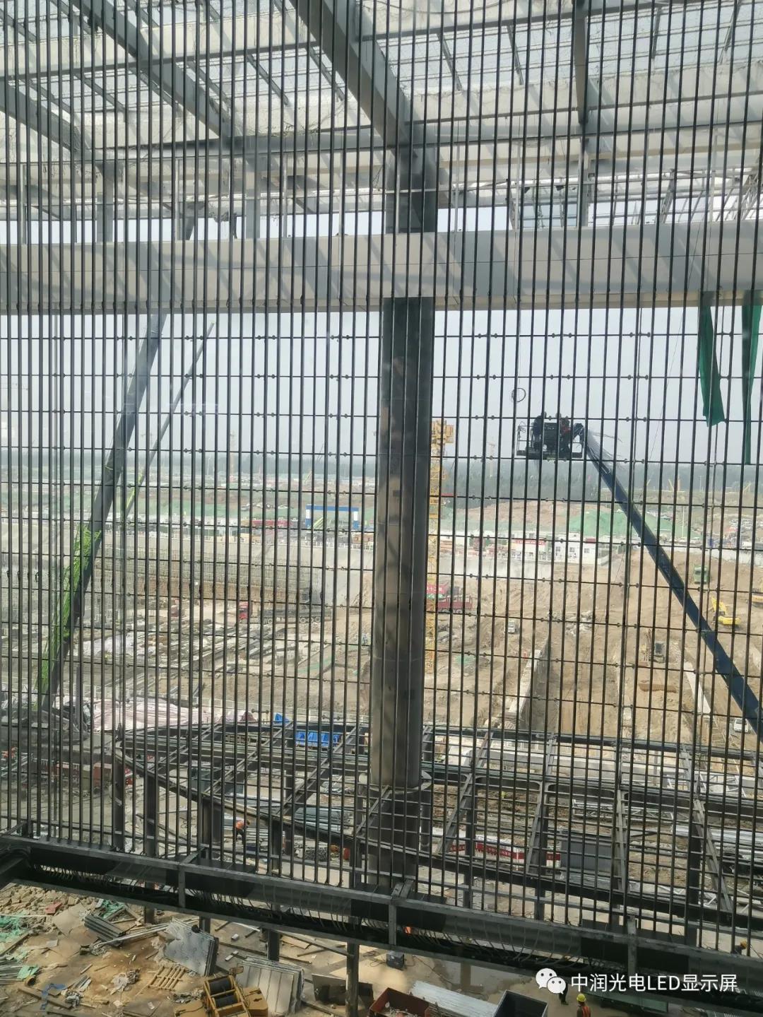 中润光电助力亚洲最大的高铁站-《雄安站》点亮!期待雄安的腾飞!