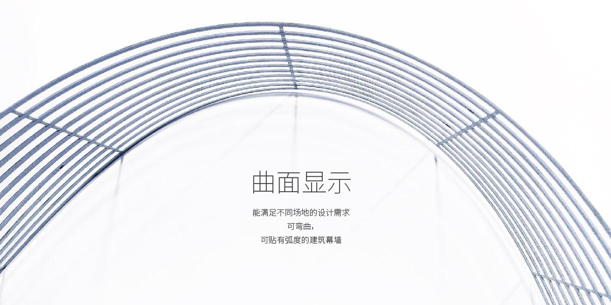 P5-10LED贴膜屏