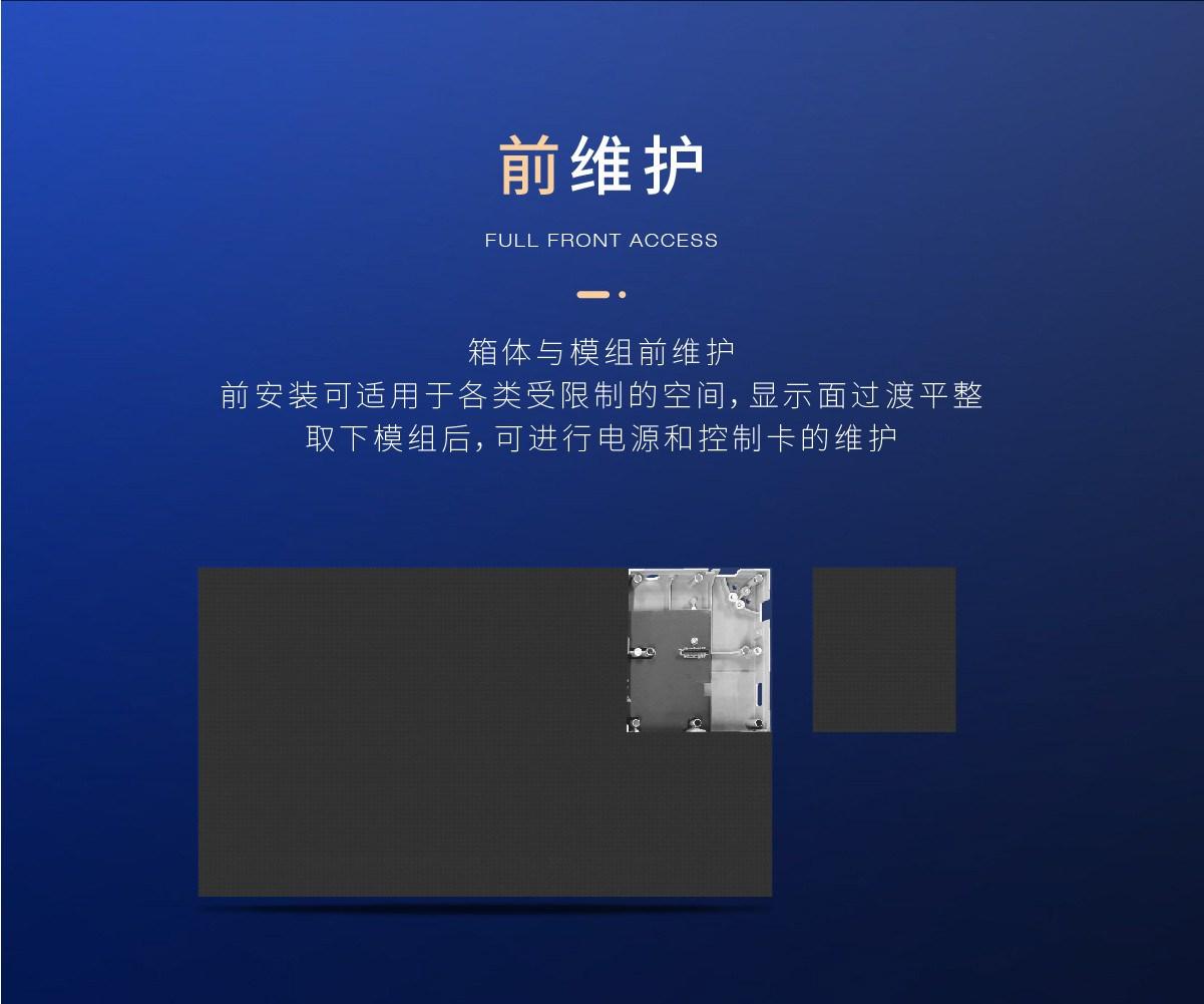 P1.875小间距LED