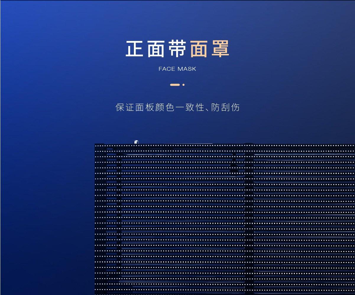 p3.91户外防水透明屏