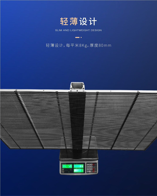 P7.8室内led透明屏