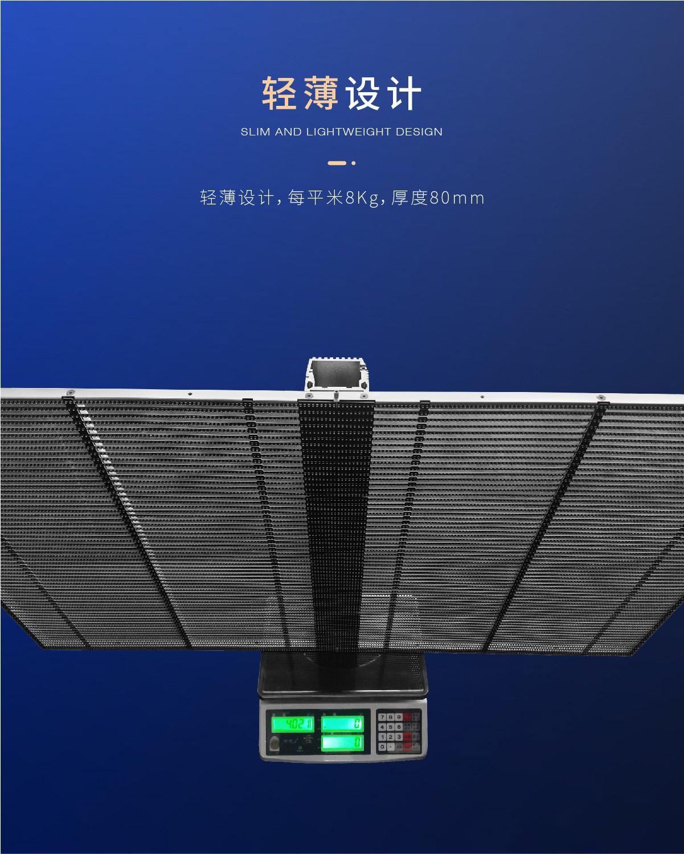 LED透明屏选购注意事项 , 4大方面如何选尺寸和型号