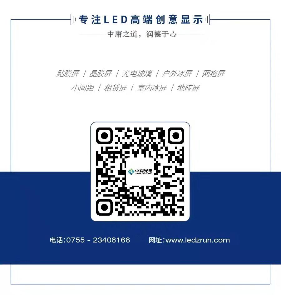 """【解决方案】中润光电""""珠宝店LED显示屏解决方案""""!"""