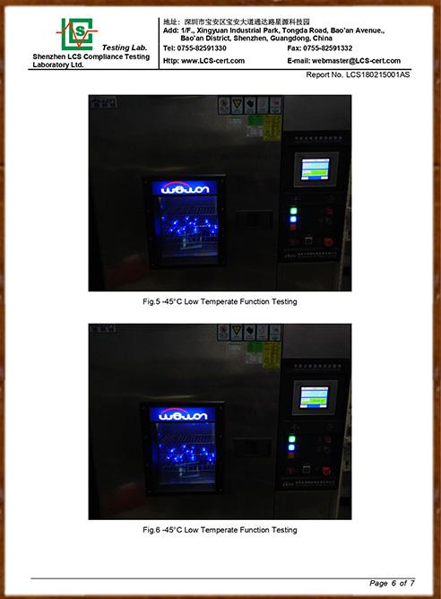 高低温测试电子档