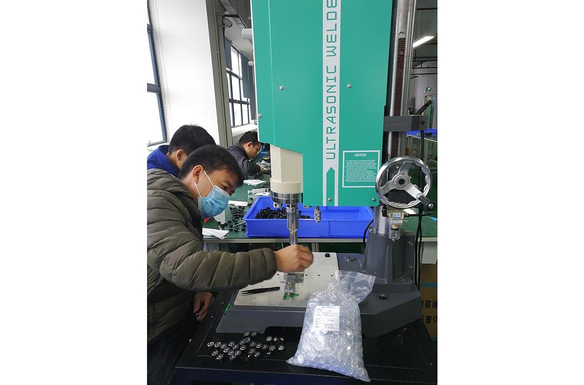 中润光电科技