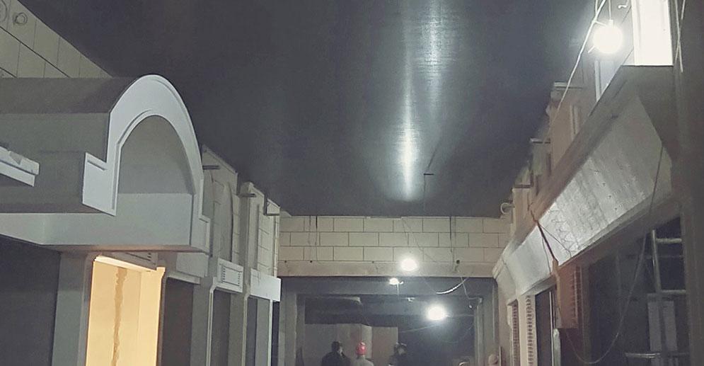 贵阳地铁天幕