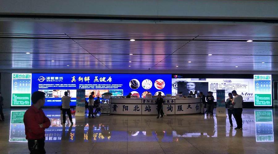 贵阳北站室内P3显示屏