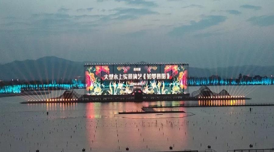 山西晋阳湖大型网格屏
