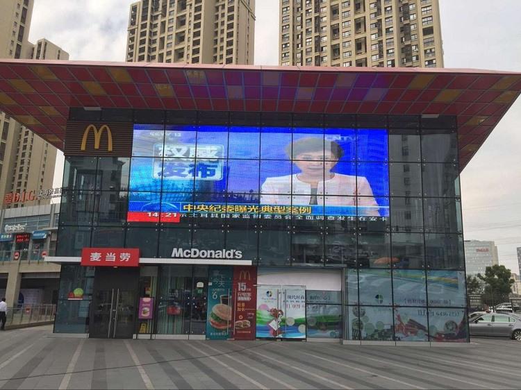 杭州麦当劳p3.91透明led显示屏安装案例