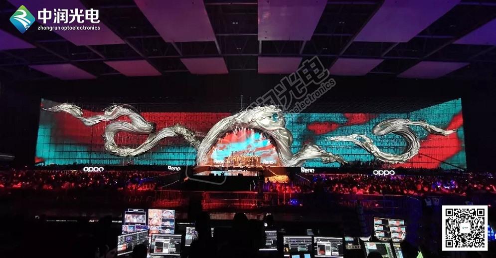 重庆OPP音乐会网格屏项目