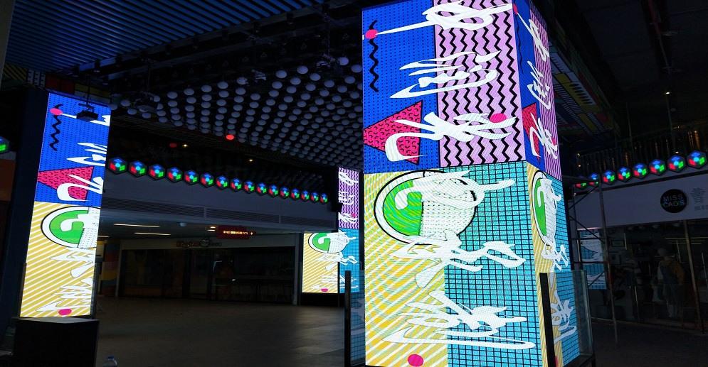 贵阳地铁站北京站创意商圈