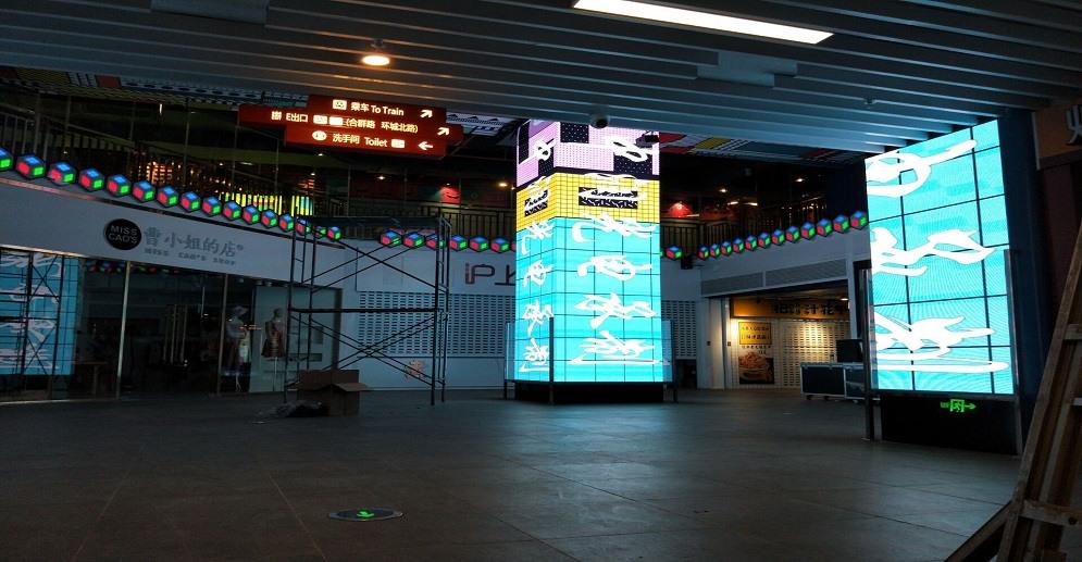贵阳地铁-北京站创意LED项目