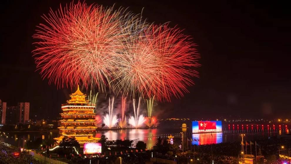 太原清徐国际焰火节