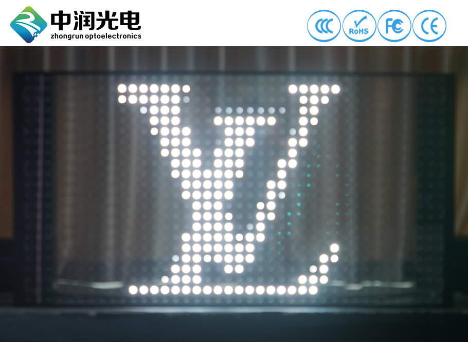 P10-LED光电玻璃