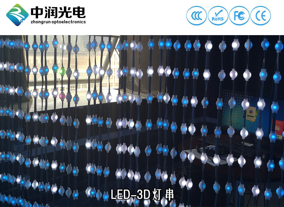 LED-3D灯串