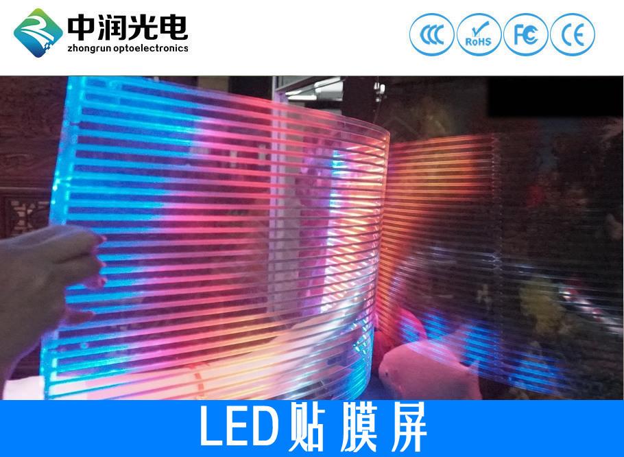 P10-LED贴膜屏