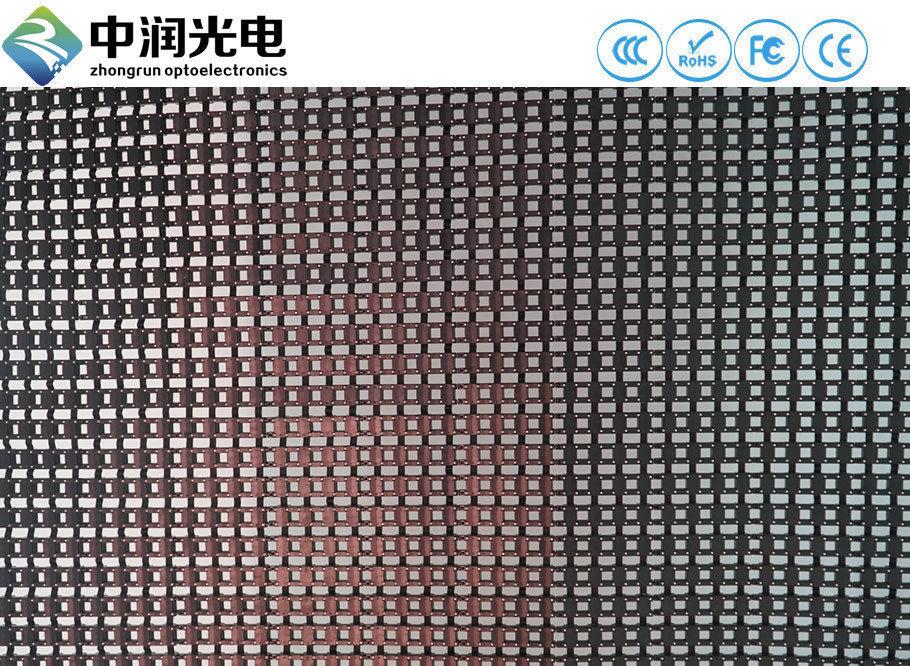 P16-20网格屏
