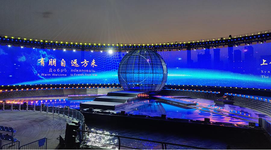 2018青岛上合峰会主会场