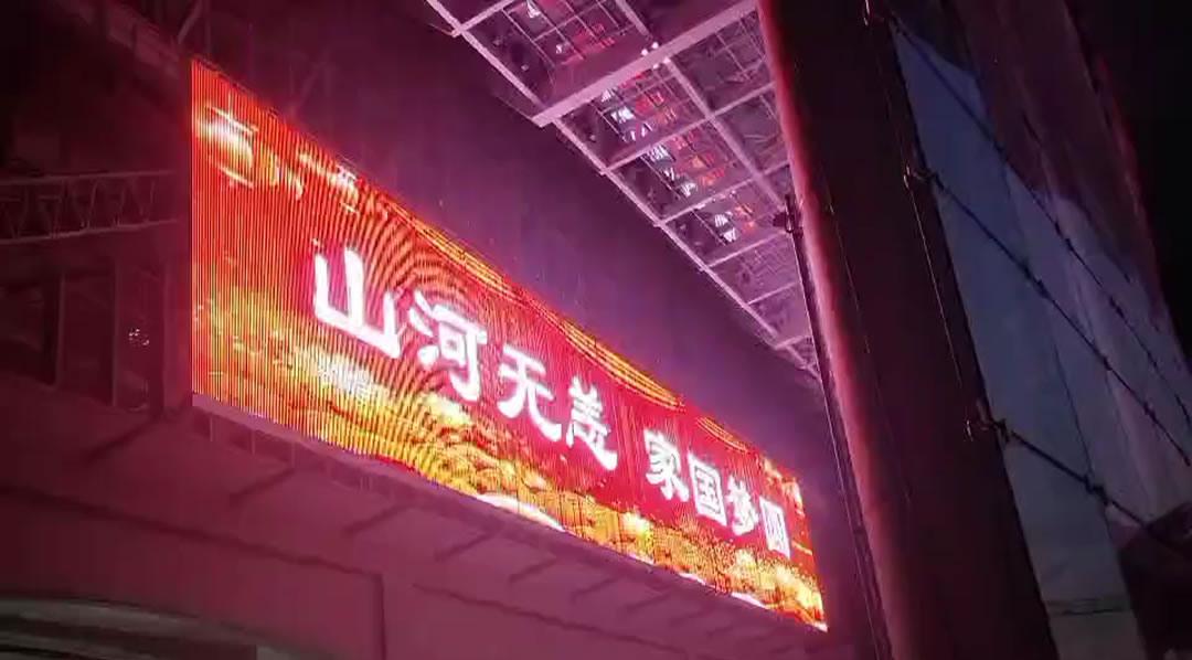 雄安高铁站-格栅屏案例