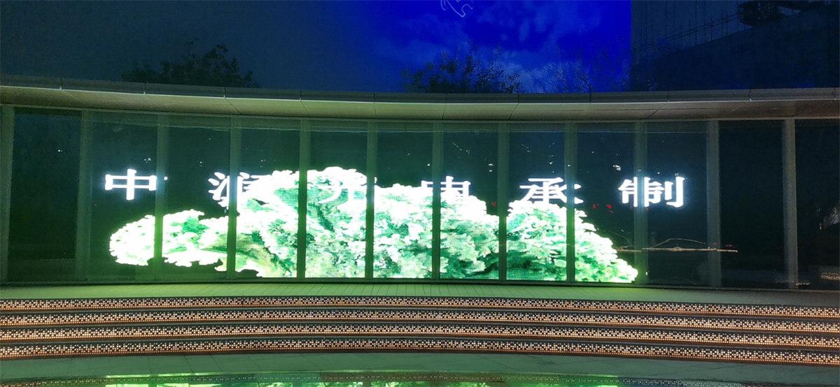 P10-led贴膜屏案例-邢台商业文化广场