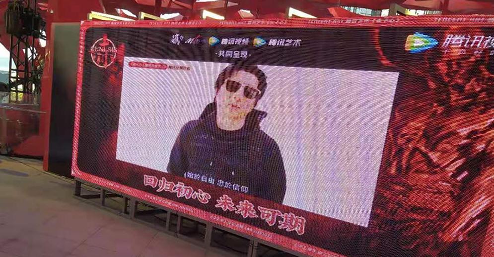 P3.91户外led透明屏案例-深圳某艺术沙龙