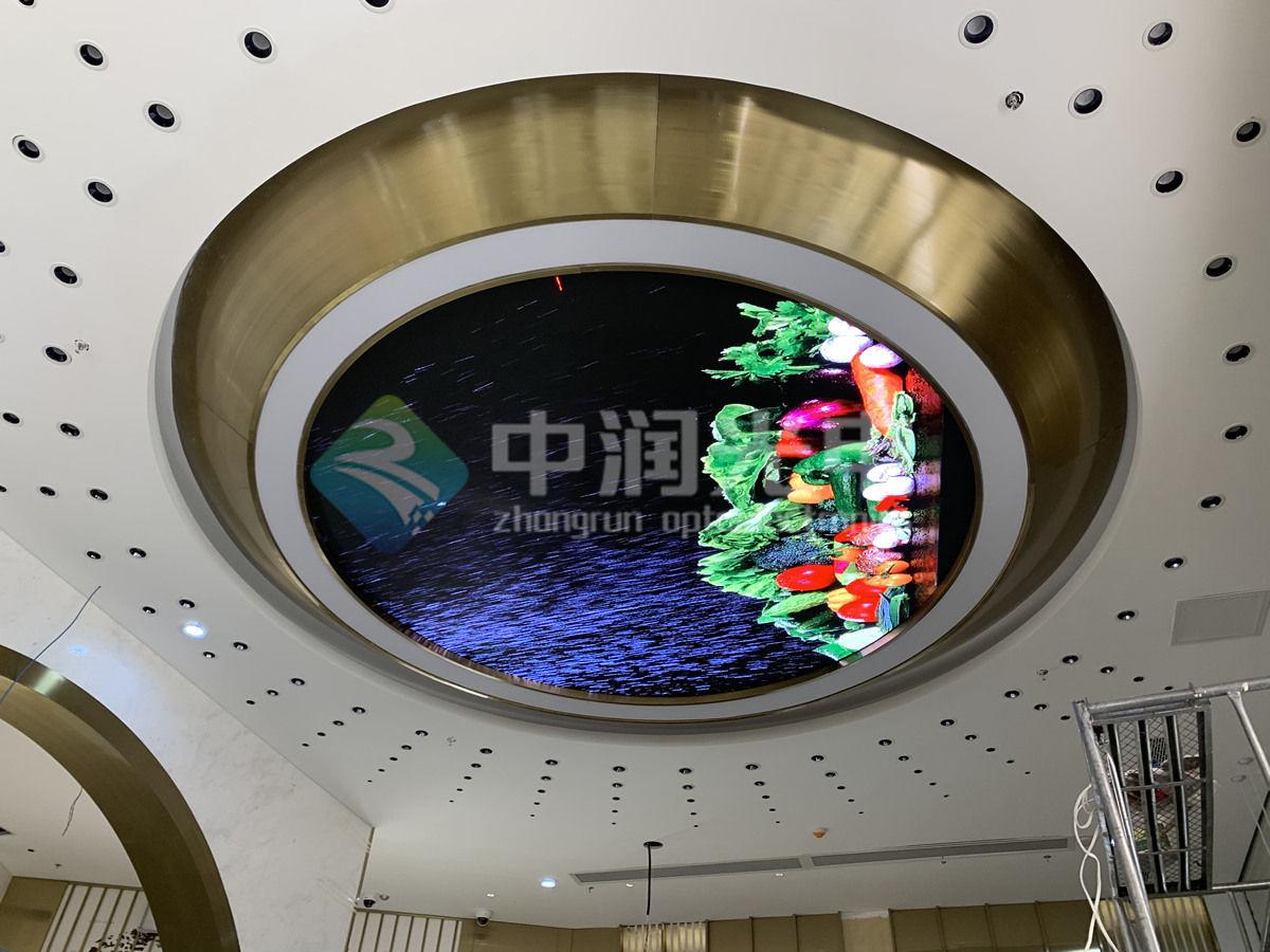 P1.56led小间距案例-北京某工行圆形创意小间距项目