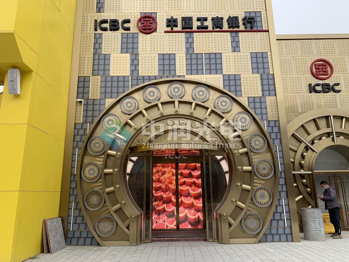 led贴膜屏案例-北京环球影视工商银行P4
