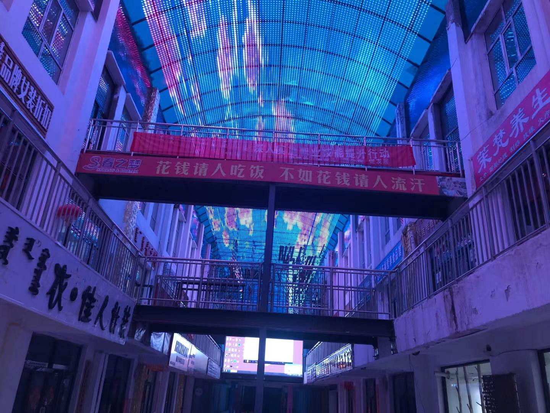 P100led网格屏案例-内蒙古商业街天幕