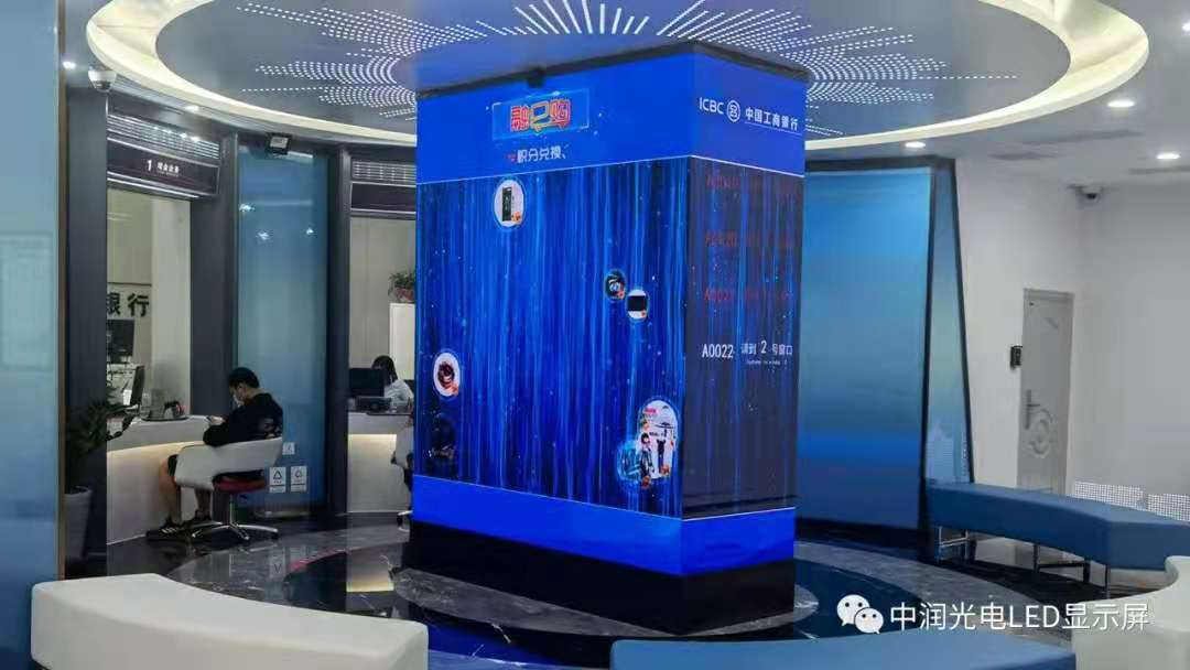 小间距P1.5案例- 中国工商银行山西太原湖滨支行