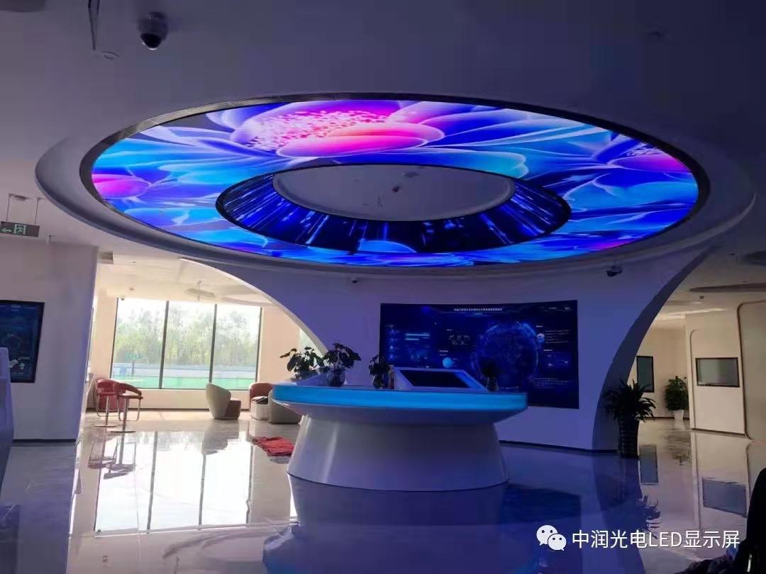 小间距P1.875案例 - 中国工商银行北京清风支行