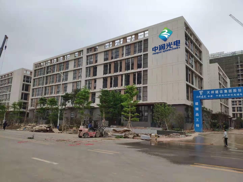 惠州仲恺生产基地